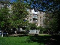 Новокуйбышевск, Дзержинского ул, дом 11