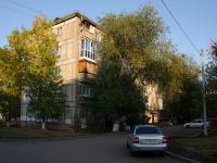 Новокуйбышевск, улица Дзержинского, дом 11. многоквартирный дом