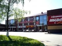 Новокуйбышевск, Дзержинского ул, дом 13