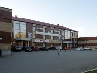 """Новокуйбышевск, улица Дзержинского, дом 13. торговый центр """"Центральный"""""""