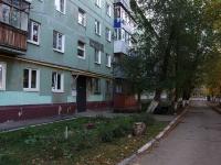 Новокуйбышевск, улица Дзержинского, дом 14А. многоквартирный дом