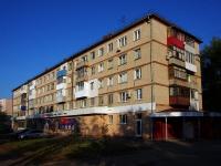 Новокуйбышевск, улица Дзержинского, дом 14. многоквартирный дом
