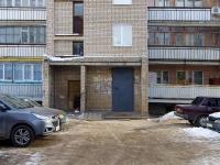 新古比雪夫斯克市, Dzerzhinsky st, 房屋 21А. 公寓楼