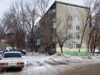 Новокуйбышевск, Дзержинского ул, дом 25