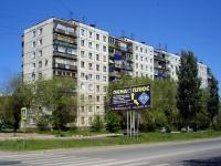 Новокуйбышевск, Дзержинского ул, дом 33