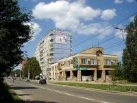 Новокуйбышевск, улица Егорова, дом 4А. многоквартирный дом