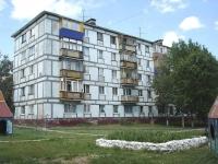 Новокуйбышевск, улица Егорова, дом 6. многоквартирный дом