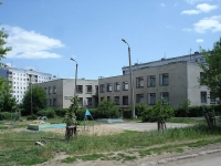 "neighbour house: st. Egorov, house 12А. nursery school №49 ""Гномик"""