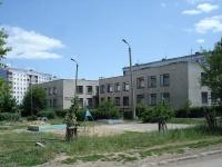 """Новокуйбышевск, улица Егорова, дом 12А. детский сад №49 """"Гномик"""""""