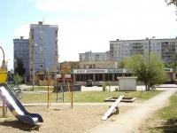 Новокуйбышевск, улица Егорова, дом 12. торговый центр