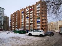 Новокуйбышевск, улица Егорова, дом 4. многоквартирный дом