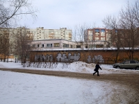 "neighbour house: st. Egorov, house 10Б. nursery school №2 ""Василёк"""