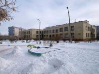 """Новокуйбышевск, детский сад №49 """"Гномик"""", улица Егорова, дом 12А"""