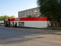 Новокуйбышевск, улица З.Космодемьянской, дом 12А. универсам
