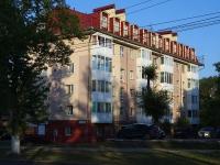 Новокуйбышевск, улица З.Космодемьянской, дом 2. многоквартирный дом