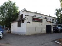 Новокуйбышевск, улица З.Космодемьянской, дом 10. офисное здание