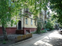 Novokuibyshevsk, Kadomtsev st, house 1. Apartment house