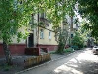 соседний дом: ул. Кадомцева, дом 1. многоквартирный дом