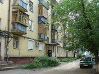 Novokuibyshevsk, Kadomtsev st, house 5. Apartment house