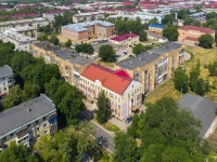Novokuibyshevsk, st Kadomtsev, house 9. Apartment house