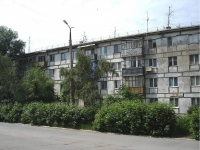 Новокуйбышевск, улица Калинина, дом 3. многоквартирный дом
