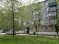 Novokuibyshevsk, Kalinin st, house 4. Apartment house