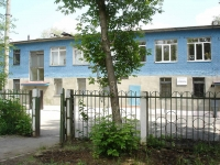 neighbour house: st. Kalinin, house 6. painting school