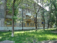 Novokuibyshevsk, Kalinin st, house 7А. Apartment house