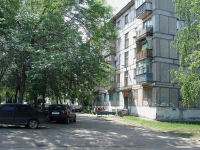 Novokuibyshevsk, st Kalinin, house 7Б. Apartment house