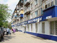 Новокуйбышевск, улица Калинина, дом 8. многоквартирный дом