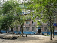 Novokuibyshevsk, Kalinin st, house 8. Apartment house