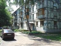 Новокуйбышевск, улица Калинина, дом 9Б. многоквартирный дом
