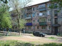 Новокуйбышевск, улица Калинина, дом 9. многоквартирный дом