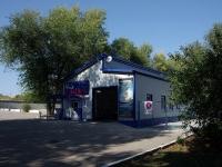 """Новокуйбышевск, улица Карбышева, дом 10Б. Автомойка """"Просто Чисто"""""""
