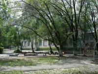 Новокуйбышевск, улица Киевская, дом 5. детский сад №43