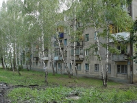 neighbour house: st. Kievskaya, house 11А. Apartment house