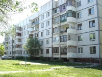 neighbour house: st. Kievskaya, house 11Б. Apartment house