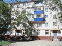 Novokuibyshevsk, Kievskaya st, house 13. Apartment house