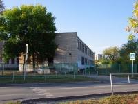 Новокуйбышевск, улица Киевская, дом 15. школа Основная общеобразовательная школа №17