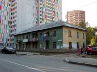 Новокуйбышевск, улица Киевская, дом 29. многоквартирный дом