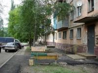 Novokuibyshevsk, Kirov st, house 3А. Apartment house