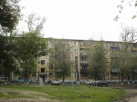 neighbour house: st. Kirov, house 5. Apartment house
