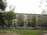 Новокуйбышевск, улица Кирова, дом 5. многоквартирный дом
