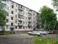Новокуйбышевск, улица Кирова, дом 7. многоквартирный дом