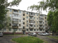 Новокуйбышевск, Кирова ул, дом 7