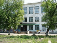 neighbour house: st. Kirov, house 21. school №10