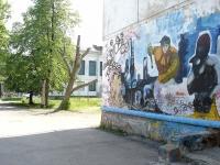 新古比雪夫斯克市, 学校 №10, Kirov st, 房屋 21