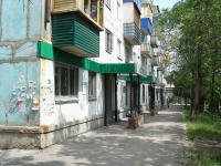 neighbour house: st. Kirov, house 31. Apartment house