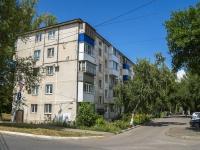 Новокуйбышевск, Кирова ул, дом 9