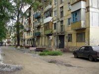Новокуйбышевск, Кирова ул, дом 11